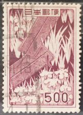 Buy Stamp Japan 1952 Definitive 500 Yen Bridge and Iris Flowers