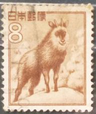 Buy Stamp Japan 1952 Definitive 8 Yen Goat Japanese Serow (Capricornis crispus) 1v 8 Yen