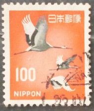 Buy Stamp Japan 1968 Definitive 100 Yen Birds Flying Red-crowned Crane (Grus japonensis)