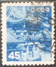 Buy Stamp Japan 1952 Definitive 45 Yen Yomei Gate UNESCO Heritage Site 1v