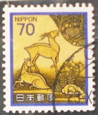 Buy Stamp Japan Definitives 1982 70 Yen Deer on box Cover