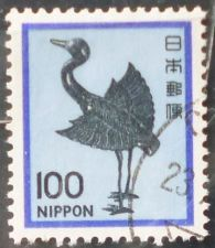 Buy Stamp Japan Definitives 1981 100 Yen Bird Silver Crane (Heian-Period)