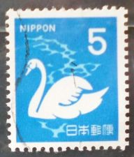 Buy Stamp Japan Definitive 1971 5 Yen Bird Whooper Swan (Cygnus cygnus)