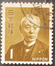 Buy Stamp Japan Definitives 1968 1 Yen, 1972 20 Yen and 1980 50 Yen