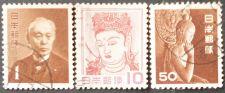 Buy Stamp Japan 1952 Definitives Set 3v 1, 10 and 50 Yen