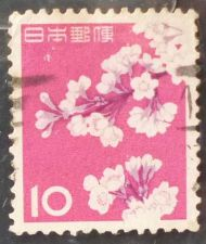 Buy Stamp Japan 1961 Definitive 10 Yen Flowers Cherry blossoms 1 pair