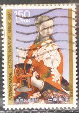 Buy Stamp Japan 1987 International Letter Writing Week 150 Yen
