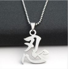 Buy stainless steel chinese ren chain necklace