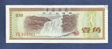Buy China 10 Fen Bank of China 1979 ND Foreign Exchange Certificate FK384061