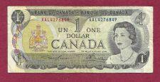 Buy Canada 1 Dollar 1973 Banknote # AAL4276849 - Lawson/Bouey - Queen Elizabeth