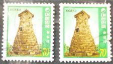 Buy Stamp South Korea 1983 Definitive Chomsongdae Observatory in Kyongju (c. 640) 70 won