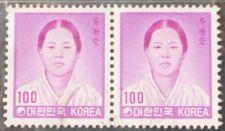Buy Stamp South Korea 1982 Definitive Ryu Kwan-soon Ryu Kwan-soon Series: Definitive 100