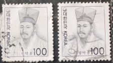 Buy Stamp South Korea 1986 Chong Yak-yong Chong Yak-yong Series: Personalities 100 won pa