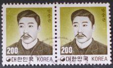 Buy Stamp South Korea 1982 Ahn Joong-guen Definitive 200 won pair