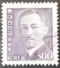 Buy Stamp South Korea 1983 Ahn Chang-ho (1878-1938) freedom fighter 300 won