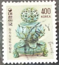 Buy Stamp South Korea 1981 Koryo Celadon Incense Burner (12th century) 400 Won