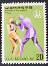 Buy Stamp South Korea 1976 Boxing 21st Olympic Games, Montreal, Canada 20 Won pair