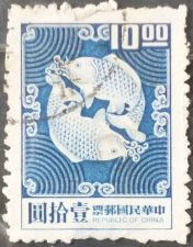 Buy Stamp China Taiwan 1969 Definitive Double Carp NT$10