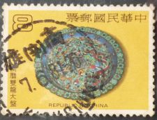Buy Stamp China Taiwan 1981 Ancient Chinese Enamelware NT$8