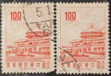 Buy Stamp China Taiwan 1968 Definitives Chung Shan (Sun Yat Sen) Building NT1 Pair