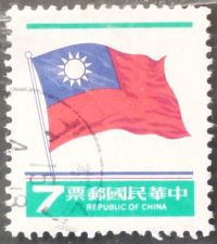 Buy Stamp China Taiwan 1981 Definitives National Flag NT$7