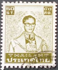 Buy Stamp Thailand Definitives 1980-1991 King Rama X Bhumipol Aduleyadei 0.5/1.25/2 Baht