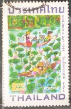 Buy Stamp Thailand 1986 Children's Day 2 Baht