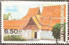 Buy Stamp Thailand 1982 6.5 Baht Temples in Bangkok Mahathat Yuwarat Rangsarit