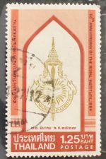 Buy Stamp Thailand 1984 1.25 Baht 50th Anniversary of the Royal Institute