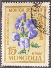 Buy Stamp Mongolia 1960 Definitives Flowers 3v 5, 10 & 15 Mongo