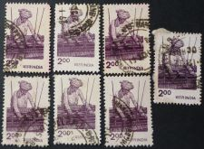 Buy Stamp India 1983 Agriculture Profession Worker at the hand loom 2R