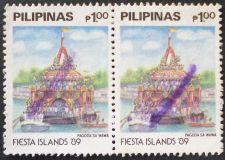 Buy Stamp Philippines 1989 Fiesta Islands Pagoda Sa Wawa 1 Piso Pair