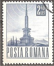 Buy Romania: Scott no. 1983 (1967-1968) CTO