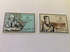Buy Greece Europa 1980 mnh