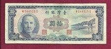 Buy CHINA TAIWAN 10 YUAN 1961 Blue Banknote M044515G - Sun Yat-Denat