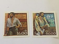 Buy Portugal Europa 1980 mnh