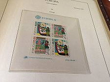 Buy Portugal Europa 1981 SS mnh