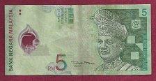 Buy Malaysia 5 Ringgit RM Bank Negara 2004 Polymer Banknote # CF2213682 Unique Note!