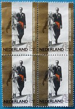 Buy Stamp Netherlands 1987 Queen Juliana and Prince Bernard of the Netherlands - 50th Wed