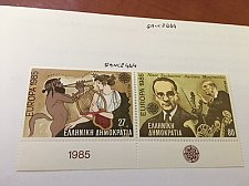 Buy Greece Europa 1985 mnh