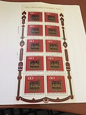 Buy Germany Post House Sign Stamp Day s/s mnh 1979