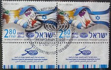 Buy Stamp Israel 2008 Export institute 2.8 Shekel Pair with Tab and full cancellation