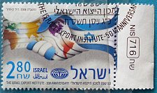 Buy Stamp Israel 2008 Export institute 2.8 Shekel with Tab