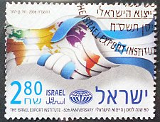 Buy Stamp Israel 2008 Export institute 2.8 Shekel