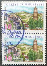 Buy Stamp Turkey 2007 Definitives - Turkish Provinces -Tokat 10 Kurus Pair
