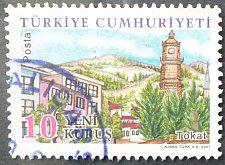 Buy Stamp Turkey 2007 Definitives - Turkish Provinces -Tokat 10 Kurus