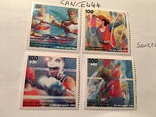 Buy Germany Sports mnh 1995