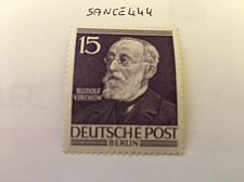Buy Germany Berlin Famous Men 15p mnh 1953