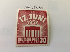 Buy Germany Berlin Revolt of June 30p mnh 1953
