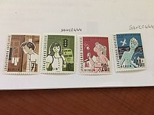 Buy Germany Berlin Children mnh 1960